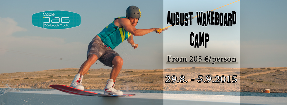 Avgust-Wakeboard-Camp